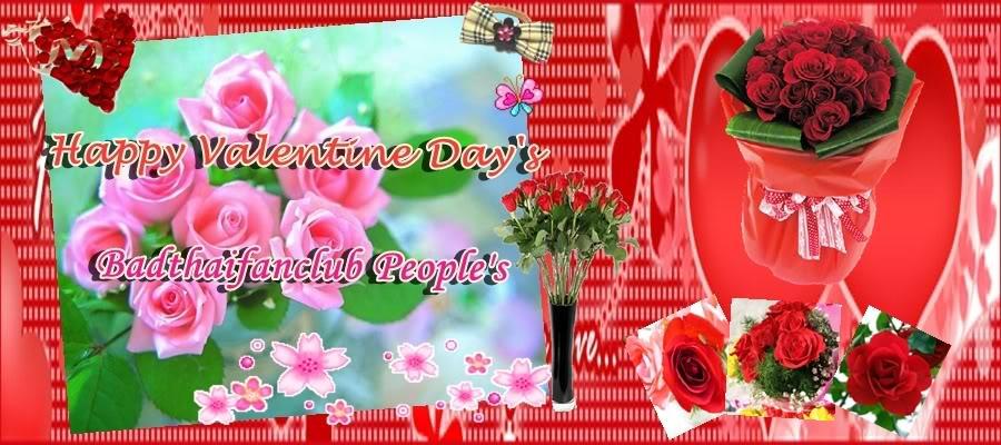 share-valentine-day