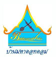 logo-banmaha