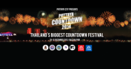 งานปีใหม่พัทยา 2559 (Pattaya Countdown 2014)