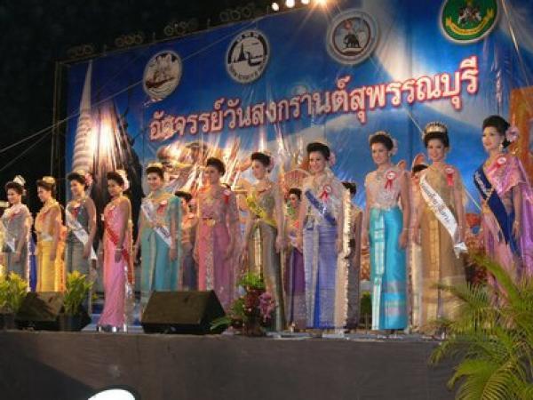 สงกรานต์ สุพรรณบุรี 2558 Suphan-Buri-Songkran-Festival-2015